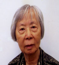 Susan (Sau Ho) Chin July 15, 2019